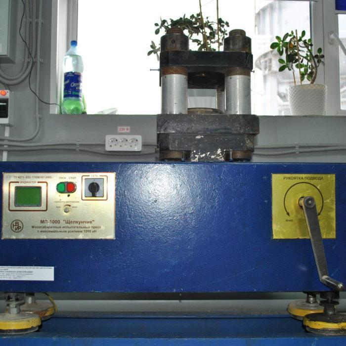 Лаборатория (tamplate)
