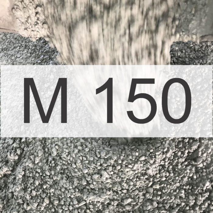 Бетон М150 (КЛАСС В 12,5)