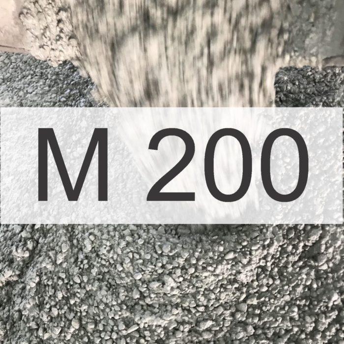 Бетон М200 (КЛАСС В15)