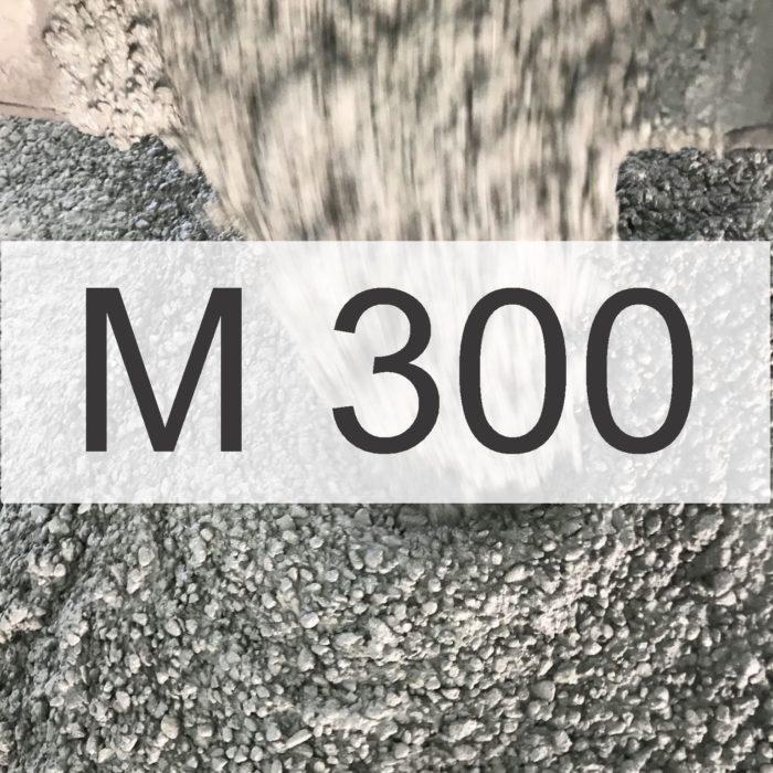 Бетон М300 (КЛАСС В22,5)