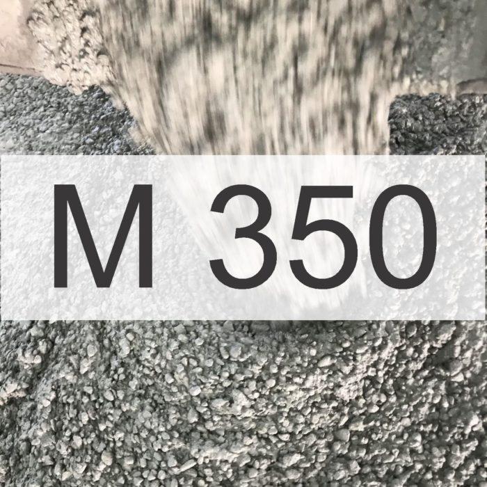 Бетон М350 (КЛАСС В25)